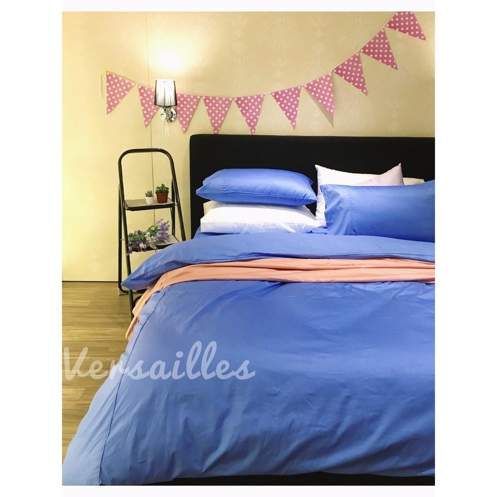 飯店風床包組蔚藍珊瑚粉純棉床包單人床包雙人床包素色床包淺藍粉色