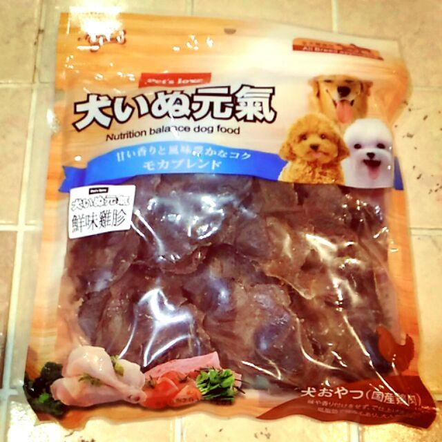 ~犬零食~元氣犬鮮味雞胗210g
