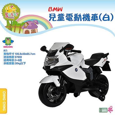 親親BMW  電動摩托車兒童電動摩托車兒童重機白色、紅色RT 283