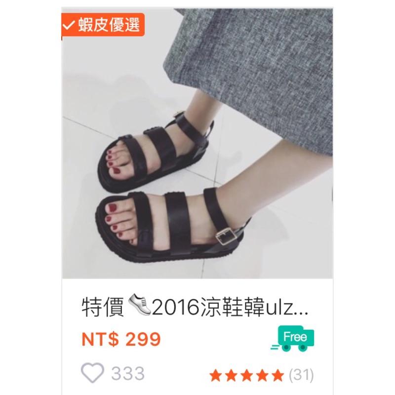 原宿風平底馬丁厚底涼鞋女夏羅馬學生韓國ulzzang 女鞋漆皮學院風