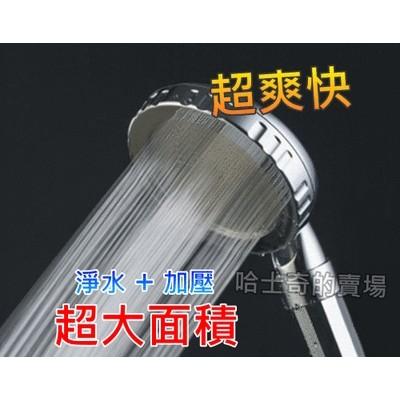 ~超大面積過濾超加壓~巨無霸麥飯石加壓蓮蓬頭430 孔過濾蓮蓬頭CM31 SPA 加壓大水