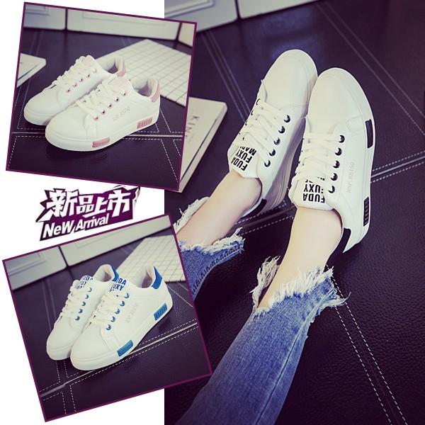 皮面小白鞋女系帶 鞋百搭透氣學生白色休閒板鞋跑步鞋