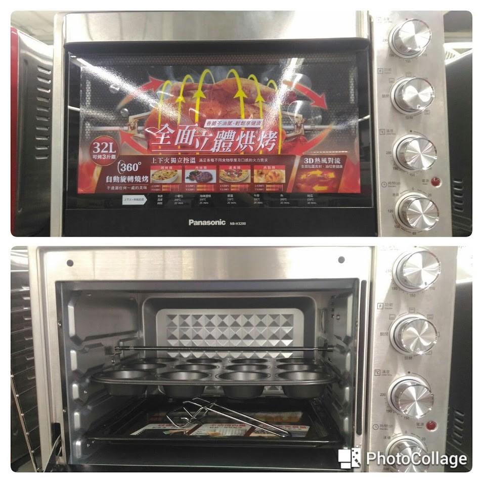 NG 品 ~國際NB H3200 不沾12 連馬芬蛋糕模送紙模1
