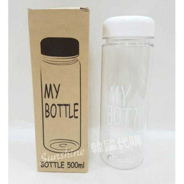 韓國製My Bottle 隨身杯500ml 白色