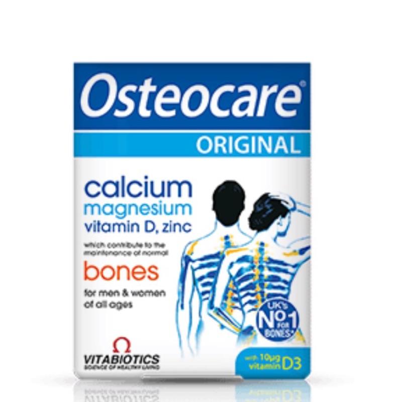 ~英國直送~維百萊Vitabiotics Osteocare 鈣片保健食品檸檬酸鈣