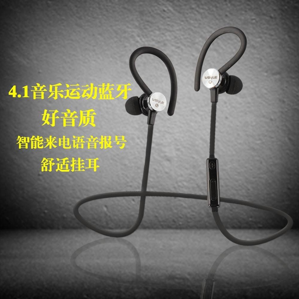 〖Beauty 韓國 服飾〗無線 藍牙耳機4 1 立體聲雙耳塞掛耳式音樂聲控跑步滑鼠墊鍵機
