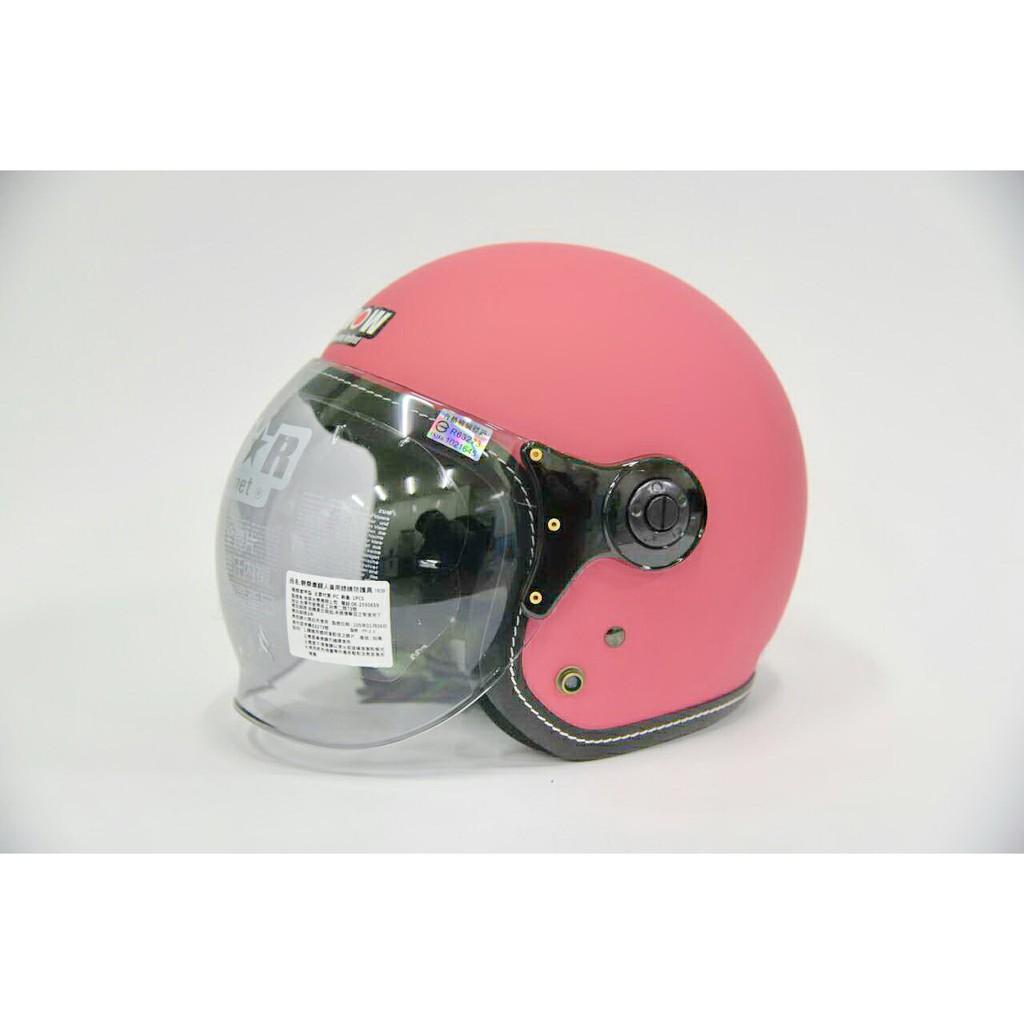 復古車線泡泡鏡飛行鏡安全帽內襯全可拆洗鏡片可換成W 型飛行鏡蒂芬妮綠馬卡龍粉消光霧面不夾髮