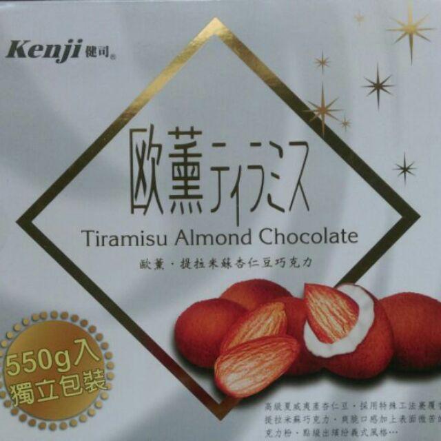 好市多 健司歐薰提拉米蘇杏仁豆巧克力