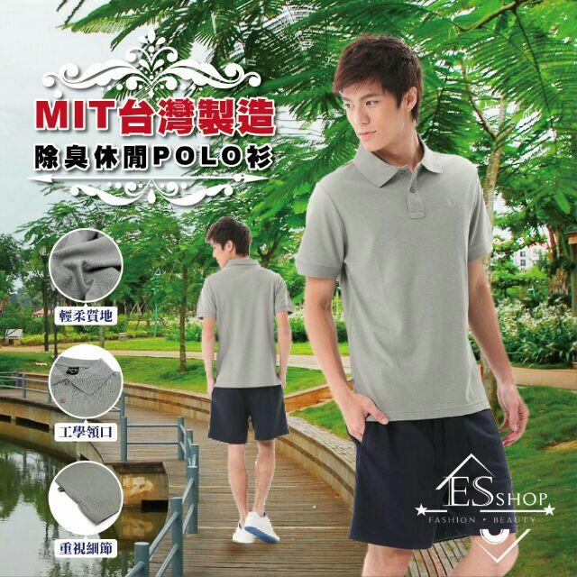 不必等MIT 機能款除臭休閒短袖POLO 衫