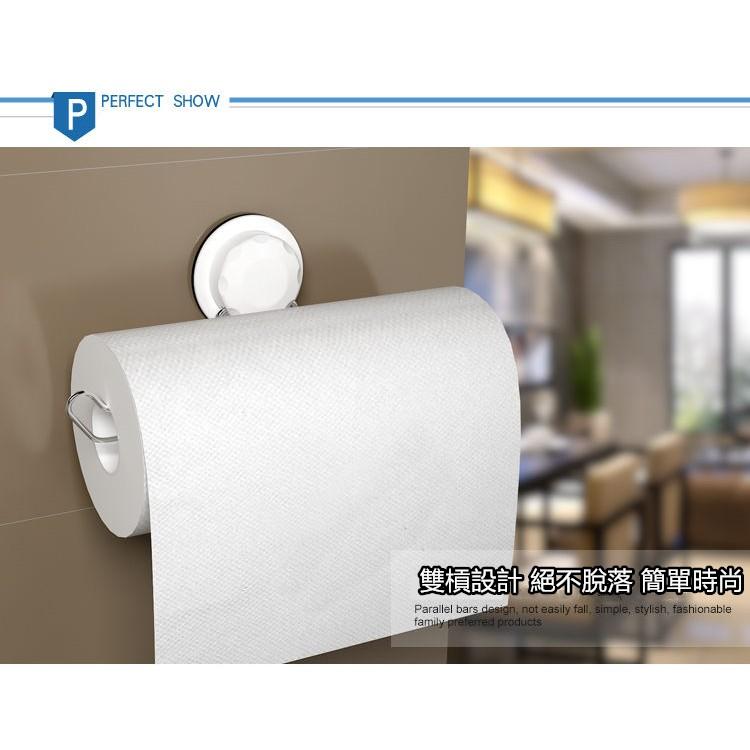 超強力黏貼轉盤不鏽鋼紙巾架無痕防水不鏽鋼收納