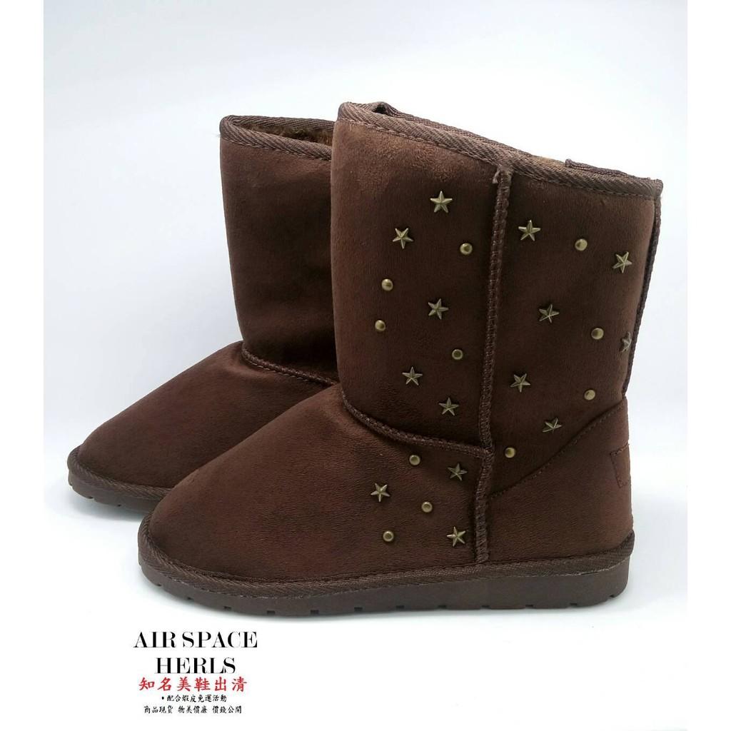 Herls 星星鉚釘絨毛雪靴