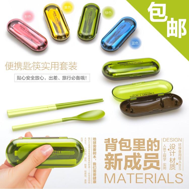 旅行學生筷子勺子叉子套裝便攜式餐具三件套攜帶餐具盒便攜餐具