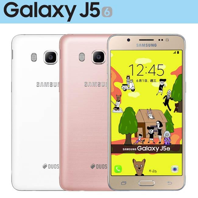 2016 版三星Samsung Galaxy J5 雙卡八核5 2 吋1300 萬畫數J5