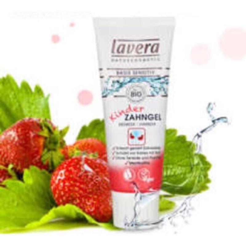 Lavera 兒童有機牙膏(草莓覆盆子口味)