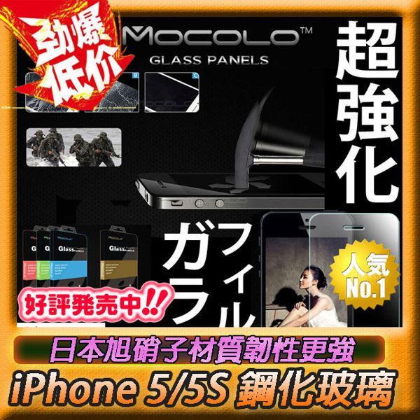 iPhone SE 5 5S 鋼化玻璃膜9H 強化玻璃防爆膜手機保護貼I5 鋼膜iphon