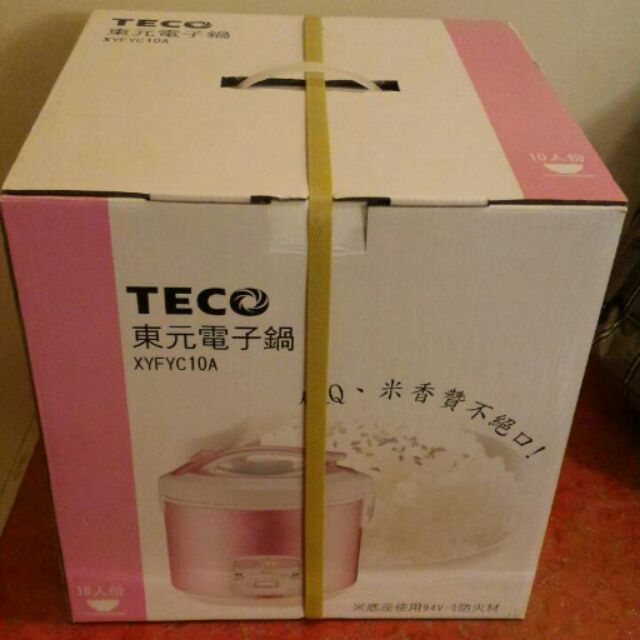 TECO 東元10 人份機械式電子鍋XYFYC10A