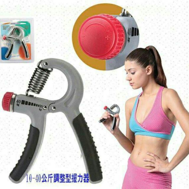 製可調整健身握力器調整型10 40 公斤握力器lt1c 003 練腕力指力就靠它了另售穴道