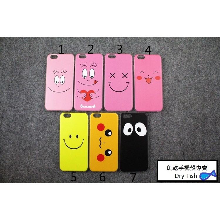 魚乾手機殼 C32 軟殼手機殼IPHONE6S 6S 66 6 5S 5 手機殼均一價16