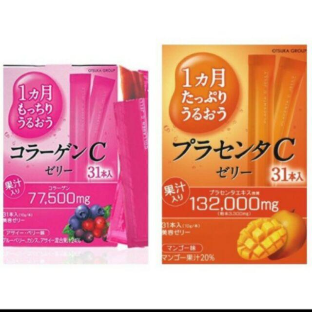 大塚Otsuka Group 膠原蛋白C 胎盤C 果凍綜合莓果芒果西印度櫻桃7 日份31