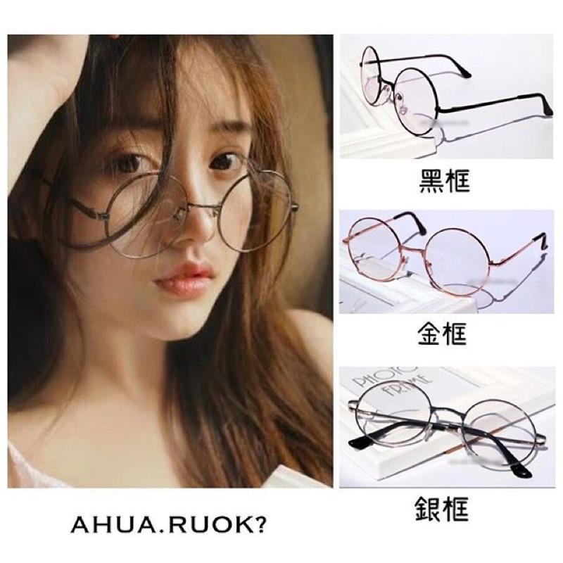 ~ ➘限定 ~復古 圓框平光眼鏡G0002 文青情侶可愛街頭墨鏡太陽眼鏡阿華有事嗎