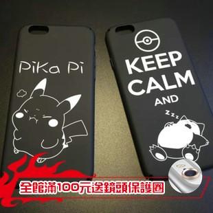 ~UMI 3C ~Pokemon go 皮卡丘卡比獸神奇寶貝黑色系手機殼硬殼
