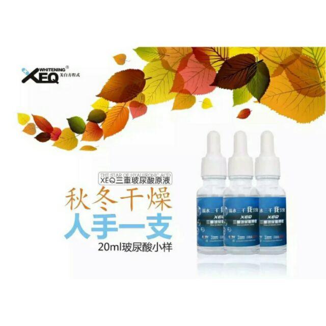 德沃xeq 玻尿酸原液三重超強補水保濕爽膚水毛孔收縮玻尿酸精華液