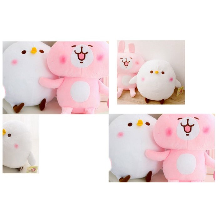 全家卡娜赫拉kanahei 卡娜赫兔兔小雞小雞P 助卡娜赫拉小兔兔生日 情人