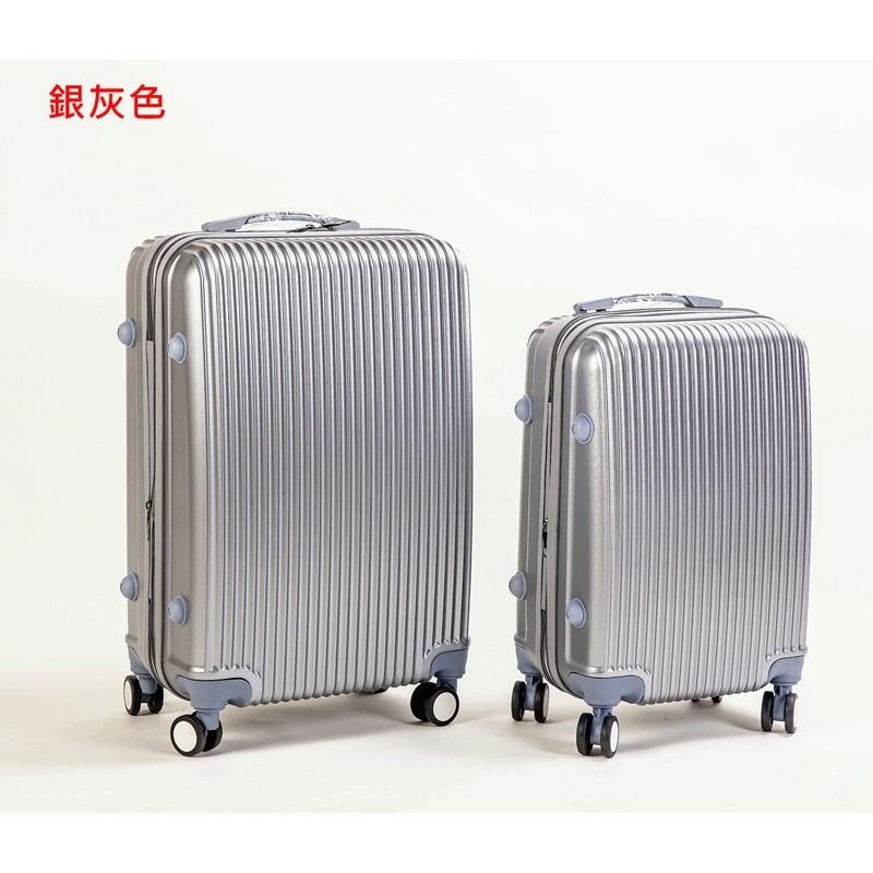 ◤包包工廠◢20 吋PC 硬殼TSA 防撞加大容量24 吋行李箱登機箱拉桿箱旅行箱7011
