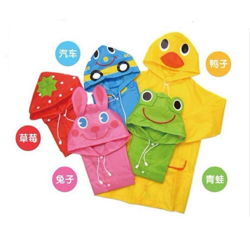 兒童雨衣男童女童寶寶雨衣斗篷雨披動物 雨衣( 身高90cm 125cm )