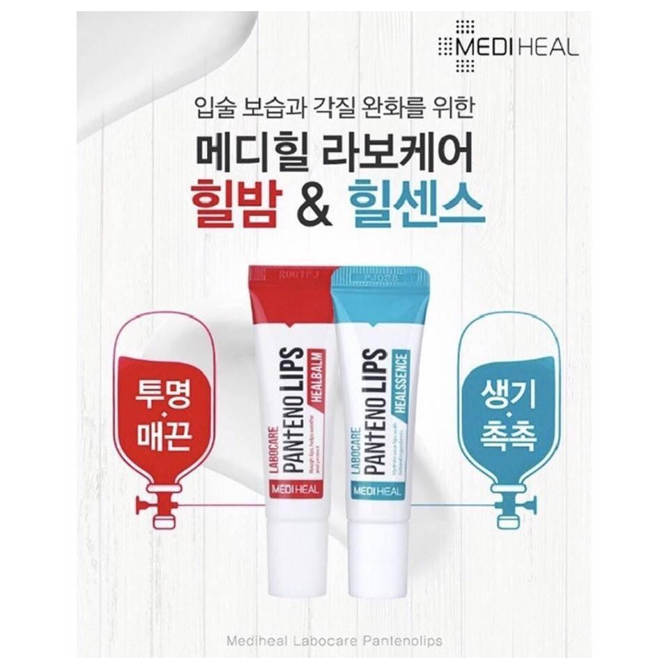 韓國MEDIHEAL LABOCARE 植物潤唇膏10ml 日間夜間