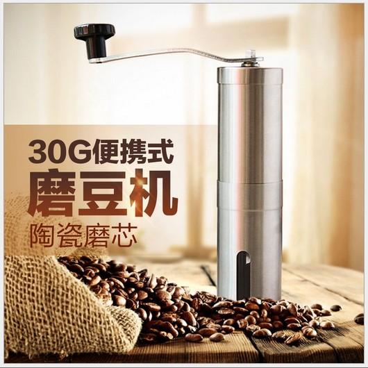 便攜~不鏽鋼手搖磨豆機~咖啡機磨粉機磨咖啡豆機研磨機手動磨豆機咖啡豆研磨機不鏽鋼磨豆機手動