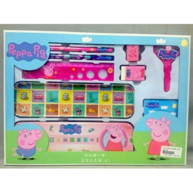 粉紅豬小妹盒裝文具組