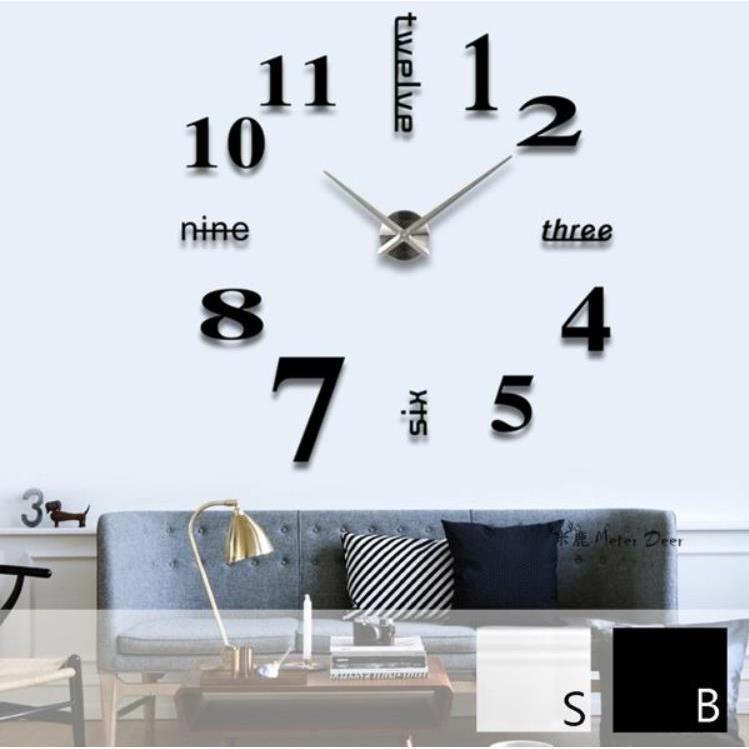 DIY 超大立體壁貼時鐘靜音掛鐘 鏡面 兩色互變英文數字款浪漫 特色時鐘