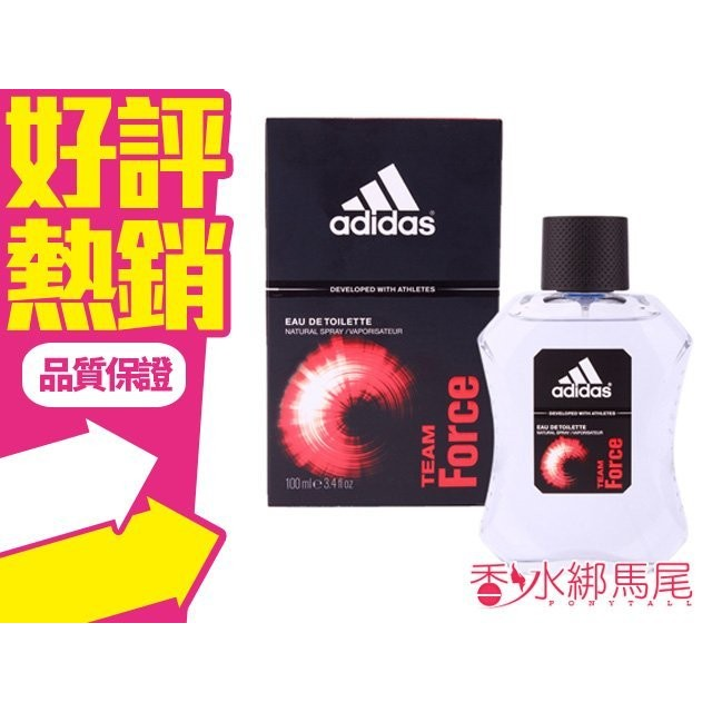 Adidas Team Force 愛迪達典藏魅力男性淡香水100ml ◐香水綁馬尾◐