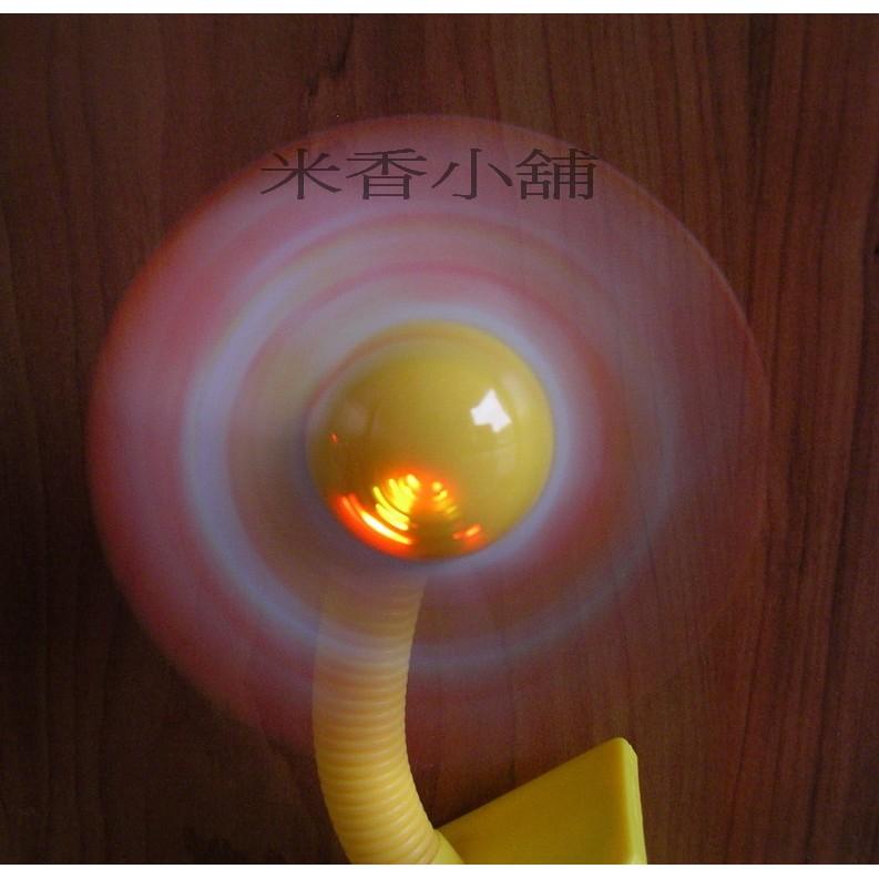 嬰兒手推車風扇夾嬰兒車涼風扇風扇夾嬰兒推車電扇夾LED 燈風扇夾嬰兒床夾扇