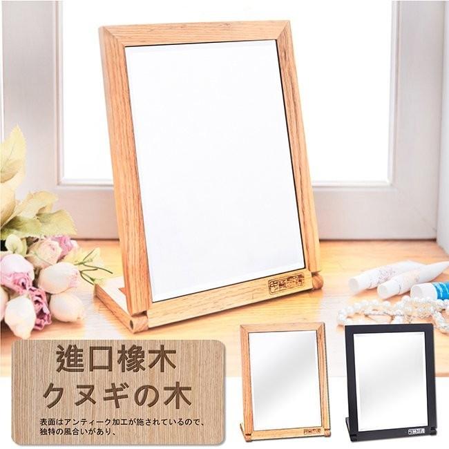 ~大發 居家~精緻實木框桌上鏡化妝鏡桌上鏡鏡子書桌玄關學生