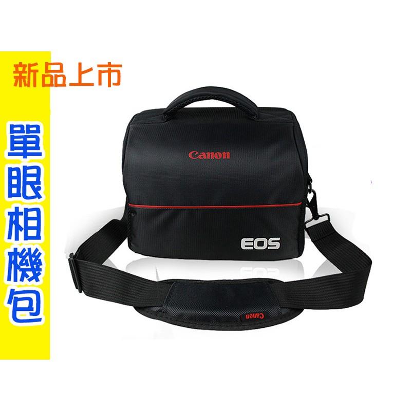 Canon 單眼相機攝影包相機包單肩包單眼一機二鏡腰包Nikon Sony ~玖肆伍3C