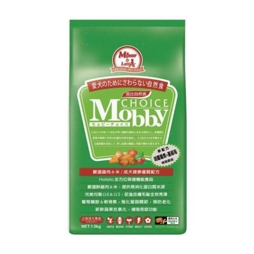 莫比Mobby 小型成犬雞肉+米配方