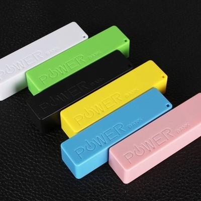 迷你香水 移動電源2600 毫安便攜小巧手機充電寶