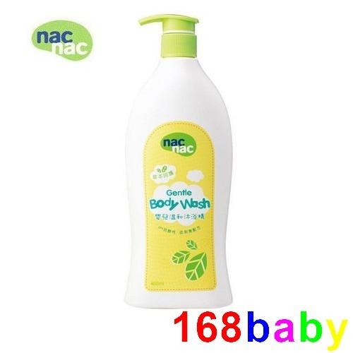 Nac Nac 草本呵護嬰兒溫和沐浴精400ml 效期至2019 年
