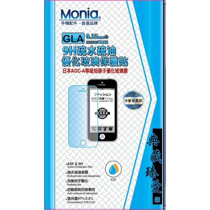 ~My3C ~Monia SAMSUNG S7 旭硝子優化玻璃膜送卡夢背面膜