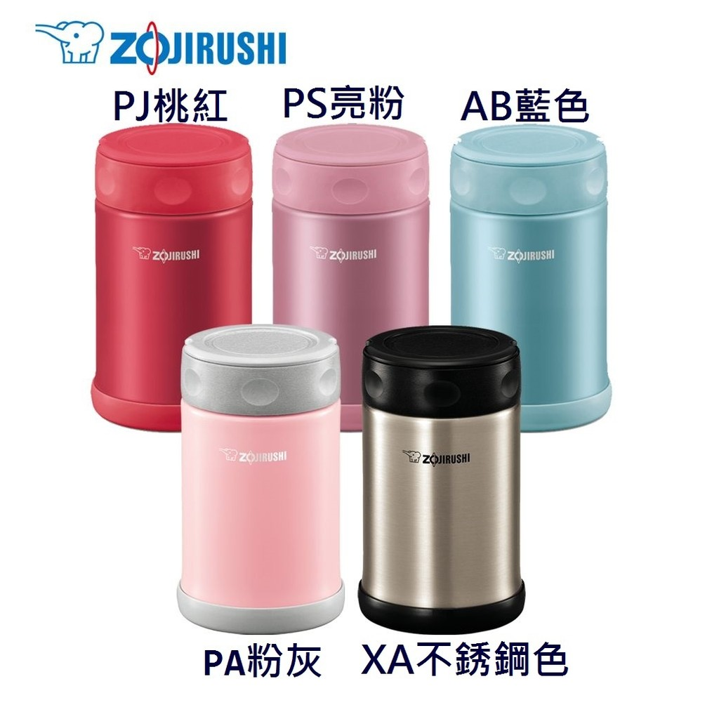 ZOJIRUSHI 象印304 不鏽鋼保冷保溫悶燒罐500ml SW EAE50