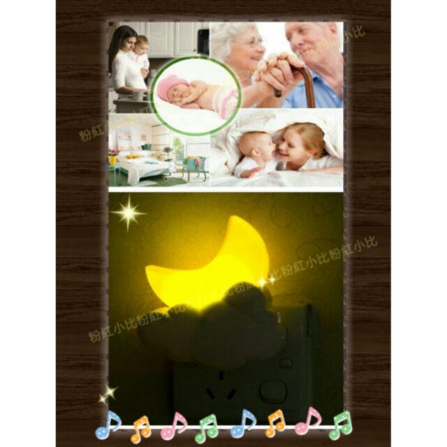 小夜燈LED 智能月亮燈寶寶燈嬰兒燈孩子最愛
