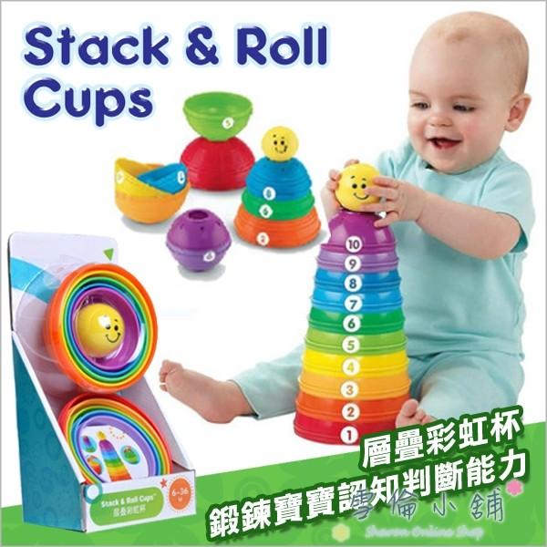 嬰幼兒彩虹杯疊疊樂層層疊碗兒童套杯寶寶益智玩具~BT2028 ~
