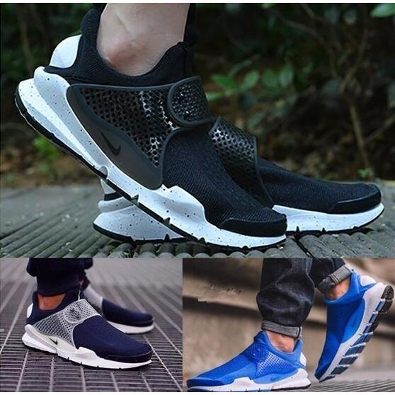 NIKE SOCK DART SE fragment design 黑白藍灰潑墨襪套藤原浩