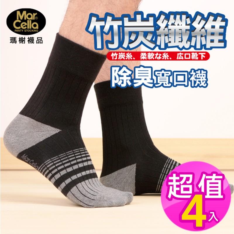 瑪榭竹炭纖維3 4 紳士寬口男襪4 入組