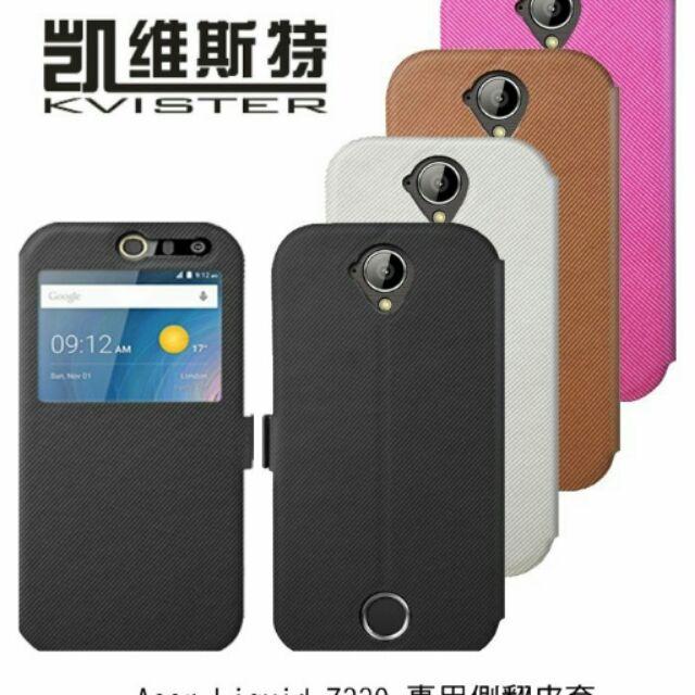 庫米KVISTER Acer Liquid Z330 商務側翻皮套開窗可站立皮套保護套