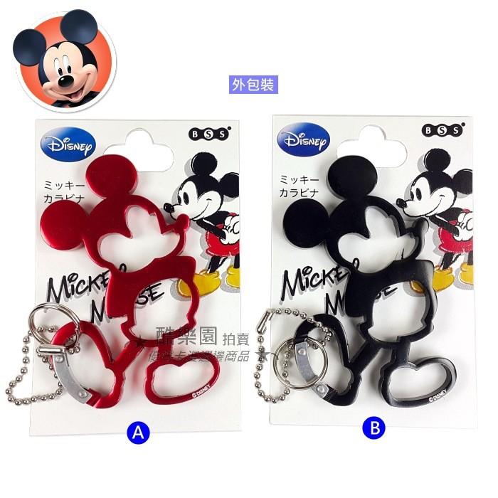 米奇鑰匙圈鋁框全身紅黑迪士尼米老鼠Mickey 米妮鋁質鐵框扣環登山環手機吊飾