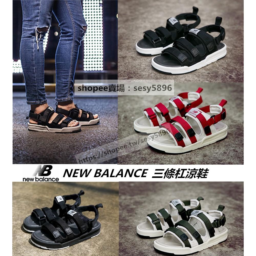 NEW BALANCE 韓國男女沙灘鞋涼鞋拖鞋休閒 鞋情侶鞋三條杠黑色全黑懶人鞋黑白涼鞋透