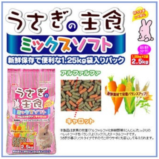 ╟Engle ╢~ ~GEX 高纖牧草蔬菜主食除臭營養ab 109 1 25kg 2 5k
